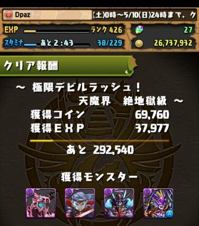share_2015-05-05-09-07-02.jpg