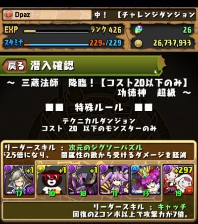 share_2015-05-05-10-11-42.jpg