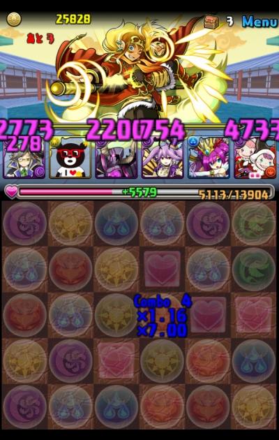 share_2015-05-05-10-29-38.jpg