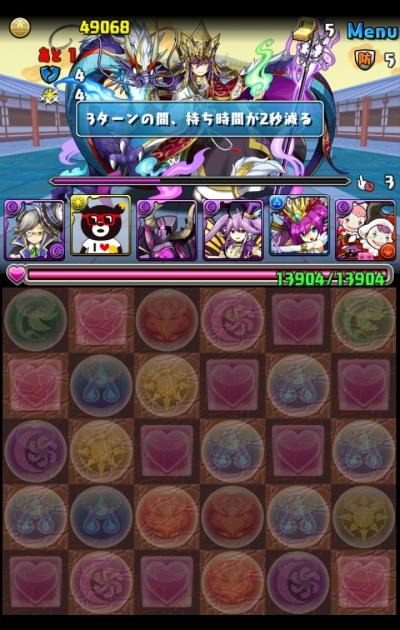 share_2015-05-05-10-50-28.jpg
