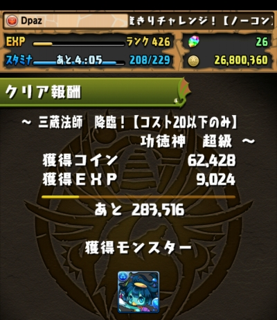 share_2015-05-05-10-53-04.jpg