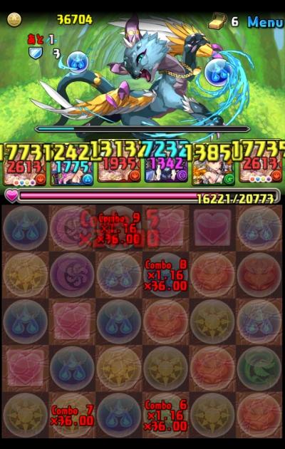 share_2015-05-07-23-01-39.jpg