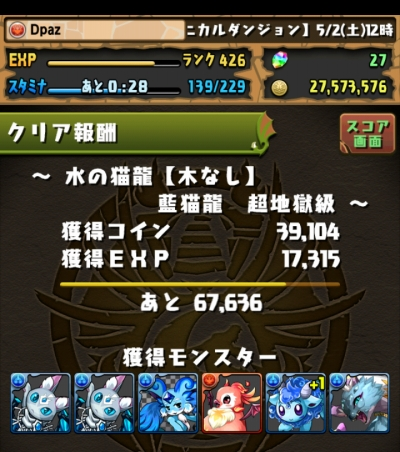 share_2015-05-07-23-03-01.jpg