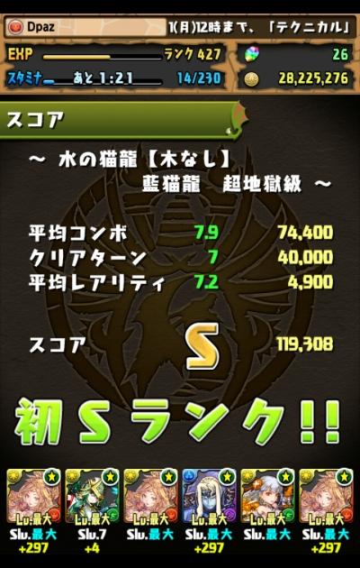 share_2015-05-09-23-44-23.jpg