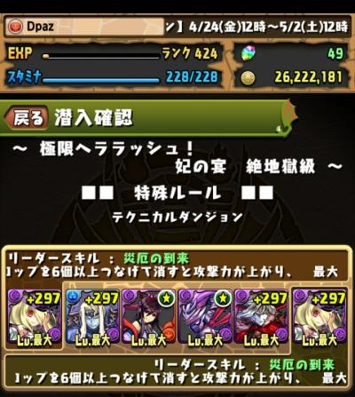 share_2015-04-30-22-42-45.jpg