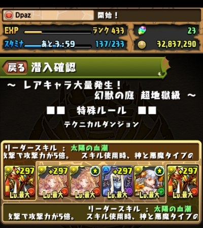 share_2015-05-27-21-09-04.jpg