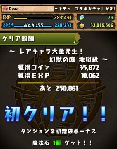 share_2015-05-27-21-44-19.jpg