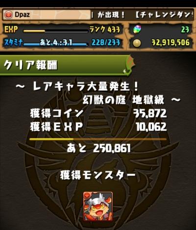 share_2015-05-27-21-44-43.jpg