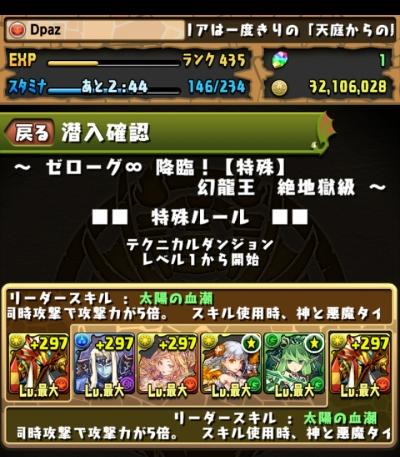 share_2015-05-31-21-48-31.jpg