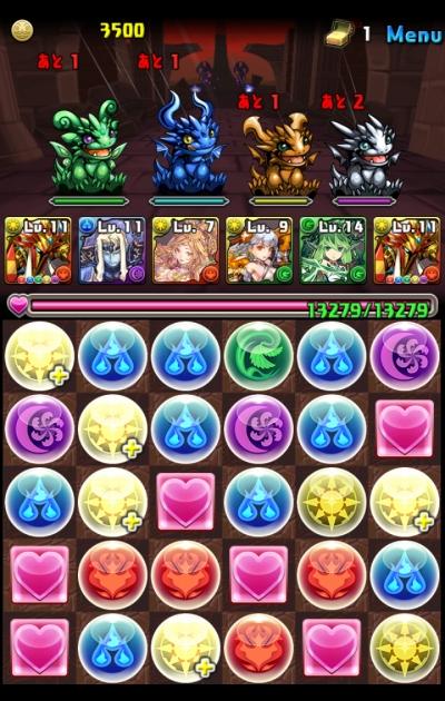 share_2015-05-31-21-51-55.jpg