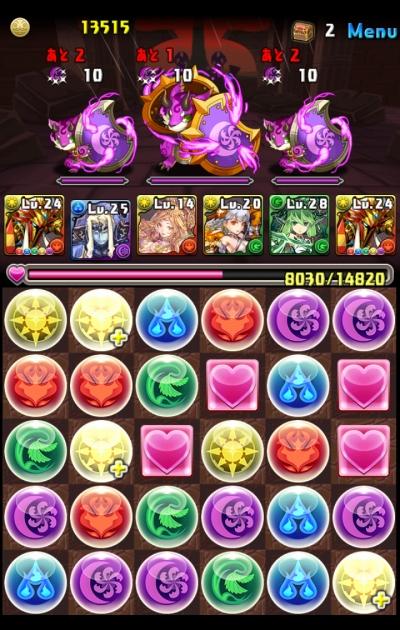 share_2015-05-31-21-56-09.jpg