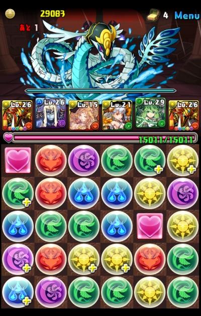share_2015-05-31-22-05-14.jpg