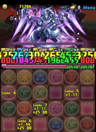 share_2015-05-31-22-21-30.jpg