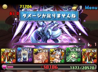 share_2015-05-31-22-30-22.jpg