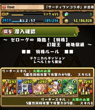 share_2015-05-31-22-33-37.jpg