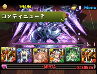 share_2015-05-31-23-15-51.jpg