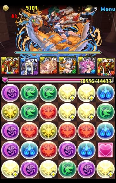 share_2015-05-31-23-24-52.jpg