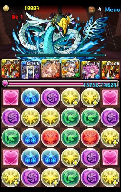 share_2015-05-31-23-28-57.jpg