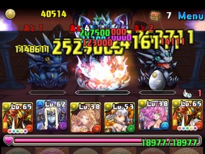 share_2015-05-31-23-53-51.jpg