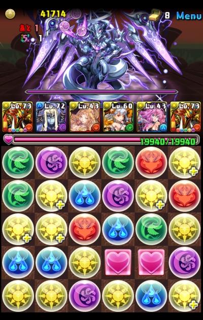 share_2015-05-31-23-54-18.jpg