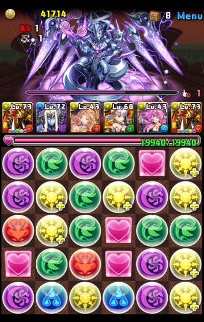 share_2015-05-31-23-56-38.jpg