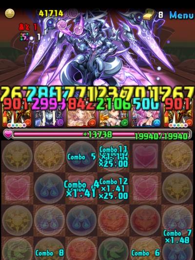 share_2015-05-31-23-57-50.jpg