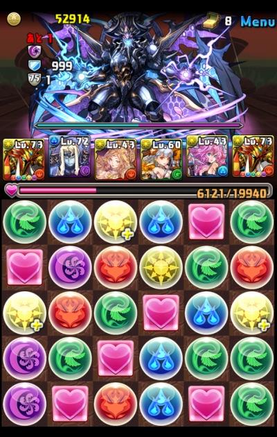 share_2015-06-01-00-03-00.jpg