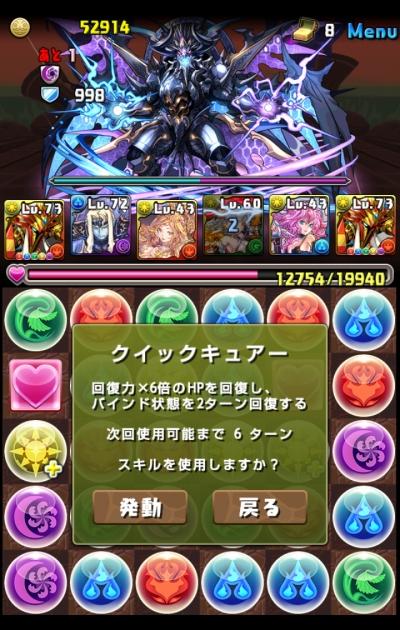 share_2015-06-01-00-04-57.jpg