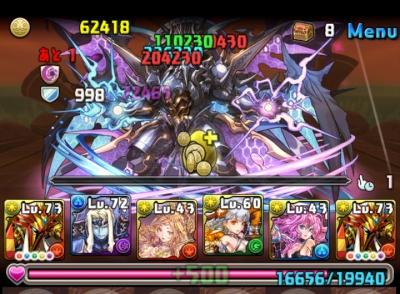 share_2015-06-01-00-08-20.jpg