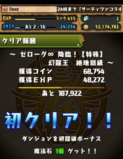 share_2015-06-01-00-08-56.jpg