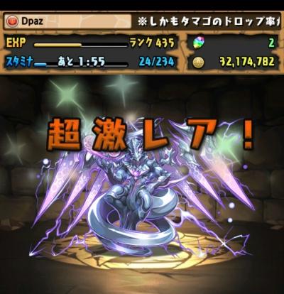 share_2015-06-01-00-09-18.jpg