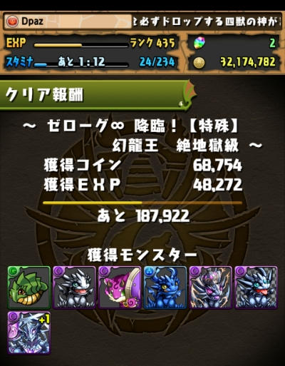 share_2015-06-01-00-10-00.jpg