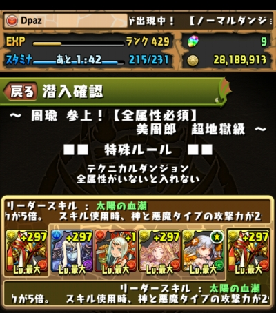 share_2015-05-16-20-54-27.jpg