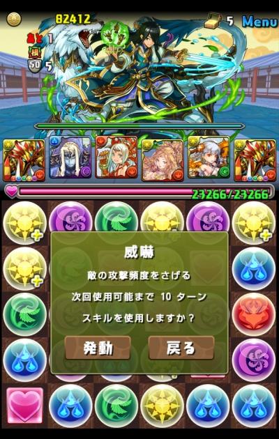 share_2015-05-17-02-52-52.jpg