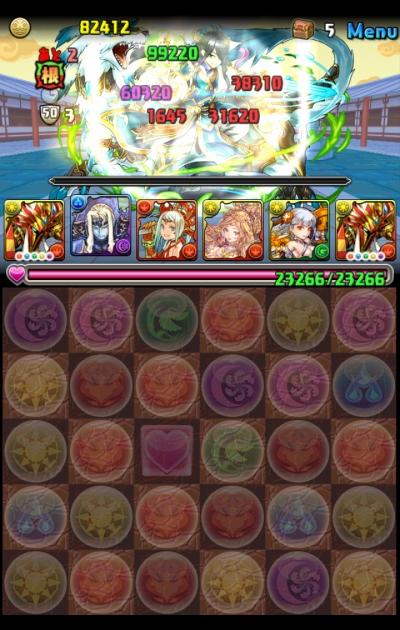 share_2015-05-17-02-54-57.jpg