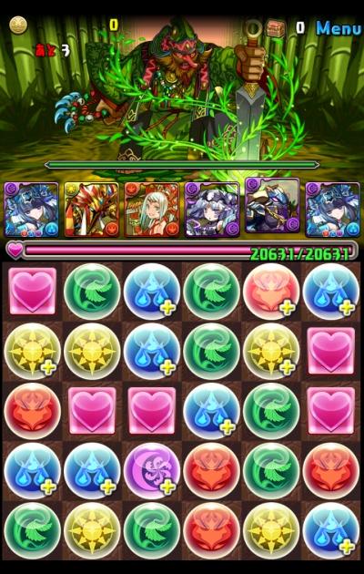 share_2015-06-10-22-57-40.jpg