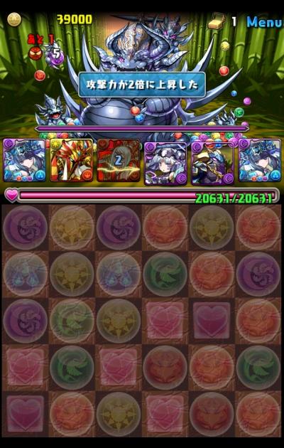 share_2015-06-10-23-10-14.jpg
