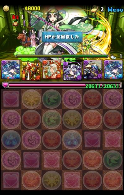 share_2015-06-10-23-12-50.jpg