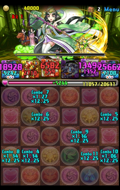 share_2015-06-10-23-19-25.jpg