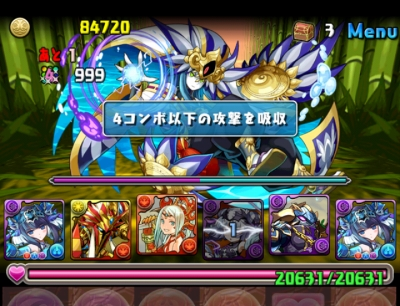 share_2015-06-10-23-20-29.jpg