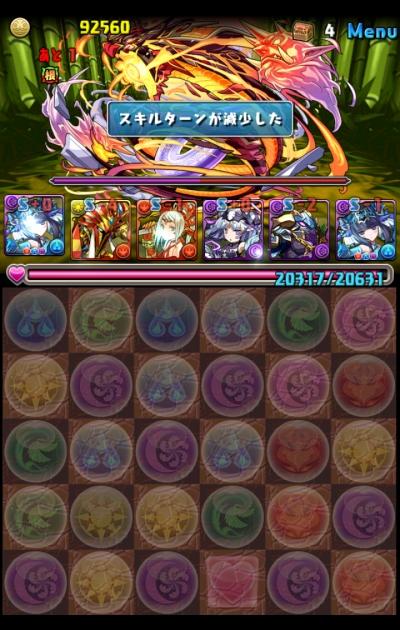 share_2015-06-10-23-36-15.jpg