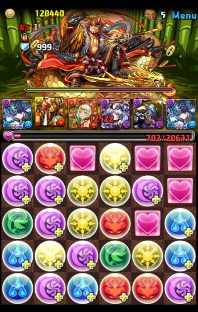 share_2015-06-10-23-41-33.jpg
