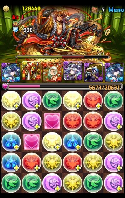 share_2015-06-10-23-43-30.jpg