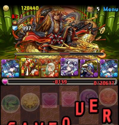 share_2015-06-10-23-50-05.jpg