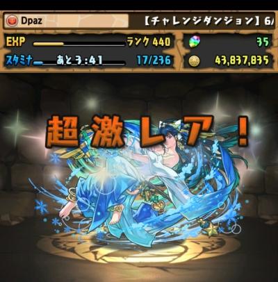 share_2015-06-12-17-21-49.jpg
