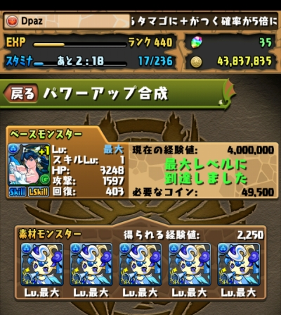 share_2015-06-12-17-23-12.jpg