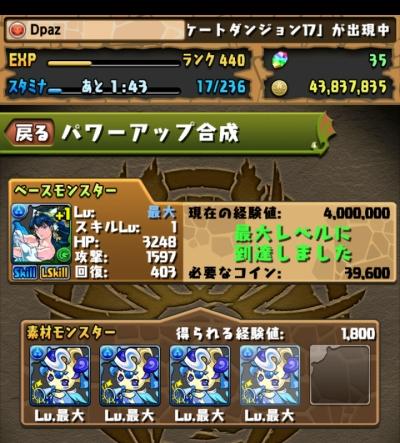 share_2015-06-12-17-23-47.jpg
