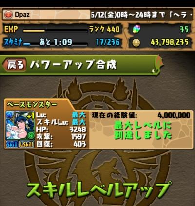 share_2015-06-12-17-24-21.jpg