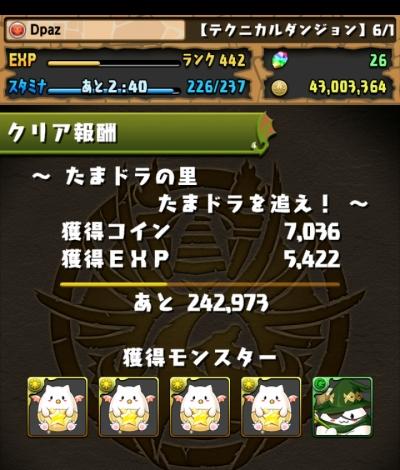 share_2015-06-20-22-03-37.jpg