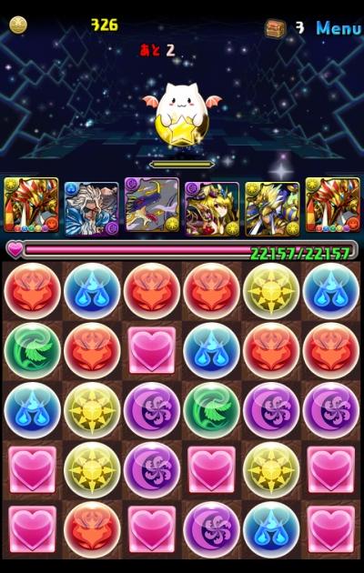 share_2015-06-20-22-05-55.jpg